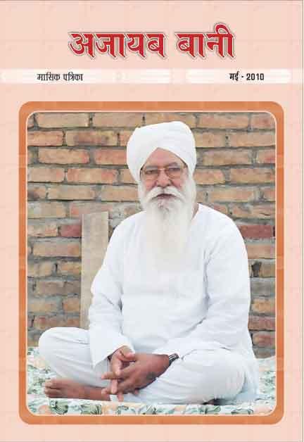 February 2010 magazine